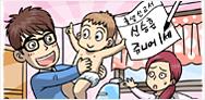 '신승훈 주니어 1세'로 세상에 출생신고하다